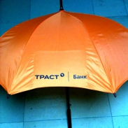 trast_bank_orange